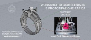 Workshop gioielleria 3d