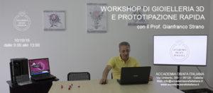 Workshop sulla progettazione 3D